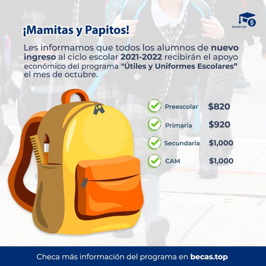 nuevo ingreso al programa útiles y uniformes escolares
